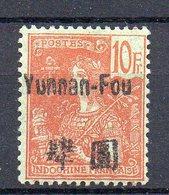 YUNNANFOU : N° 32 * . GOMME COLONIALE . B . 1906 . ( CATALOGUE YVERT ) . - Yunnanfou (1903-1922)
