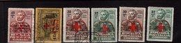 Portugal Portofreiheitsmarken Rotes Kreuz Ex 37 - 68 MLH * / Used Gestempelt  A 42 - Franchise