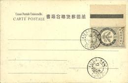 Sur CPA Cachet De KIENG-HUNG (Occupation Japonaise) - 1903 - - Korea (...-1945)