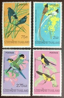 Thailand 1975 Birds MNH - Birds