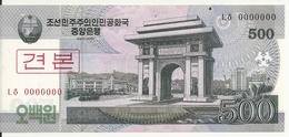 COREE DU NORD 500 WON 2008 UNC P 63 S - Corée Du Nord