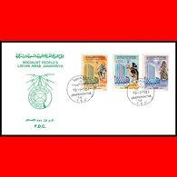 LIBYA - 1983 Customs Council Folklore Tuareg Horses Camel (FDC) - Libia