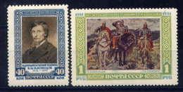 RUSSIE - 1580/1581**  - V.M. VASNETSOV - 1923-1991 USSR