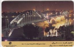 IRAN 2-93 - Irán