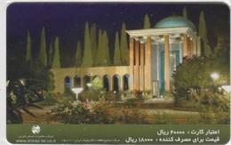 IRAN 2-97 - Irán