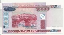 BIELORUSSIE 10000 RUBLEI 2000 (2011) UNC P 30 B - Belarus