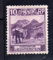 LIECHTENSTEIN 1930 Yv 96 Mi 96A Dent. 10-1/2 MNH ** - Unused Stamps