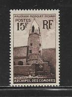 COMORES  ( FRCOM - 41 ) 1950  N° YVERT ET TELLIER  N° 10  N** - Unused Stamps