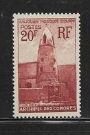 COMORES  ( FRCOM - 42 ) 1950  N° YVERT ET TELLIER  N° 11  N** - Unused Stamps
