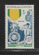 COMORES  ( FRCOM - 43 ) 1952  N° YVERT ET TELLIER  N° 12  N** - Unused Stamps