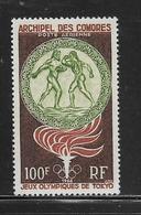 COMORES  ( FRCOM - 44 ) 1964  N° YVERT ET TELLIER  N° 12  N* - Comoro Islands (1950-1975)