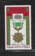 COMORES  ( FRCOM - 45 ) 1964  N° YVERT ET TELLIER  N° 13  N* - Comoro Islands (1950-1975)