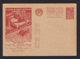"""1931 - 10 K. Werbe-Ganzsache """"Mäuse Und Käfer"""" - Ungebraucht - Rongeurs"""