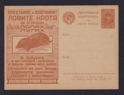 1930 - 5 K. Werbe Ganzsache - Maulwurf - Ungebraucht - Gibier