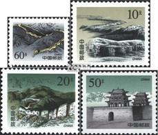 Volksrepublik China 3006-3009 (kompl.Ausg.) Gestempelt 1999 Freimarken: Chinesische Mauer - 1949 - ... People's Republic