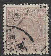 China 1945. Scott #569 (U) Dr. Sun Yatsen - 1912-1949 Republik