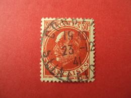 """1941-42- Oblitéré N°  506    -    PETAIN,     """" Type Prost""""    """" 30c Rouge    """"         Net     1.5 - 1941-42 Pétain"""