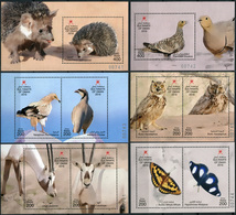 Oman 2016. Fauna Of Oman (MNH OG) Set Of 6 S/S - Oman