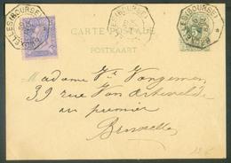N°48 En Complément Sur E.P. Obl. Télégraphique ANVERS (BOURSE) En Exprès Le 30 Avril 1887 Vers Bruxelles  -  15048 - 1884-1891 Léopold II