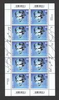 Deutschland BRD ** 3513 Ludwig Van Beethoven Kleinbogen Neuausgabe 02.01.2020 - Ongebruikt