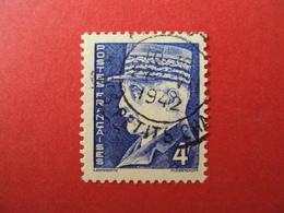 """1941-42- Oblitéré N°  522  -    PETAIN,     """" Type Hourriez""""  14x13    -   """" 4Fbleu  """"       Net  3 - 1941-42 Pétain"""