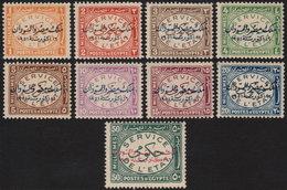 ~~~ Egypte 1952 - Timbres Service - Mi. 60/68 ** MNH - Cote 20.00 Euro  ~~~ - Service