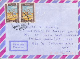 SOUDAN / KHARTOUM  -  1993 , Kamelreiter - Brief Nach Berlin - Sudan (1954-...)