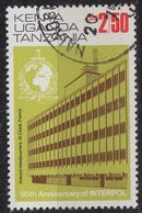 OSTAFRIKA GEMEINSCHAFT [1973] MiNr 0262 II ( O/used ) - Kenya, Uganda & Tanganyika