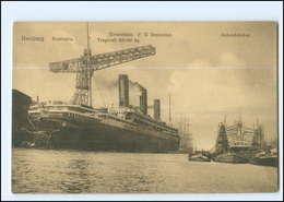 Y15135/ Hamburg Hafen Dampfer Imperator AK Ca.1912 - Steamers