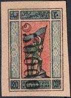 AZERBAGIAN, AZERBAIJAN, 1922, FRANCOBOLLO NUOVO (MNG)   Scott: 58 - Azerbaijan