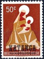 KATANGA, NATALE, CHRISTMAS, 1960, 50 C., FRANCOBOLLO NUOVO (MNH**)  Mi:KT 1, Scott:KT 1, Yt:KT 1, Bel:KT 1 - Katanga