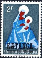 KATANGA, NATALE, CHRISTMAS, 1960, 2 F., FRANCOBOLLO NUOVO (MNH**) Mi:KT 3, Scott:KT 3, Yt:KT 3 - Katanga