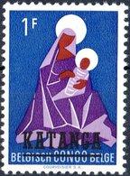 KATANGA, NATALE, CHRISTMAS, 1960, 1 F., FRANCOBOLLO NUOVO (MNH**)  Mi:KT 2, Scott:KT 2, Yt:KT 2 - Katanga
