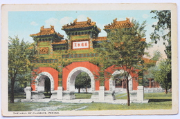 The Hall Of Classics, Peking, China - China