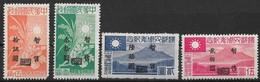 Republic Of China, Shanghai & Nanking 1945. Scott #9N107-10 (M) Wheat, Cotton, Mountain ** Complet Set - 1912-1949 Repubblica