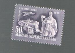 UNGHERIA (HUNGARY)  -  SG  1078  -  1949  STAMP DAY -  UNUSED* -  RIF.CP - Nuovi