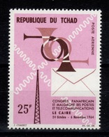 Tchad - YV PA 22 N** Congres Poste Et Telecommunication Le Caire 1964 - Ciad (1960-...)