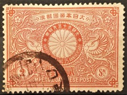 JAPAN 1894 - Canceled - Sc# 85 - 2sn - Japan