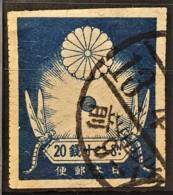 JAPAN 1923 - Canceled - Sc# 187 - Japan