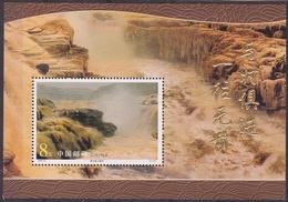 CHINA, BLOCK BLOC. YVERT 123, YEAR 2002. TBE MNH -LILHU - Blocs-feuillets