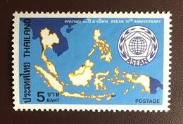 Thailand 1977 ASEAN Anniversary MNH - Thaïlande