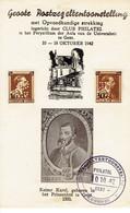 "Feuillet Commémoratif ""Groote Postzegeltentoonstelling, Gent, Okt 1942"" Avec 2 Timbres COB 570 Perforés - 1934-51"