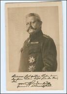 Y10561/ Von Hindenburg  Ludendorff-Spende AK Ca.1915 - Weltkrieg 1914-18