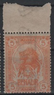 Somalia 1903  Leoni Ed Elefanti MNH - Somalia