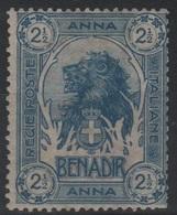 Somalia 1903  Leoni Ed Elefanti MLH* - Somalia