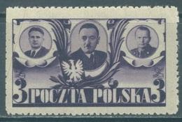 POLAND - MNH/** - 1946 -  BIERUT MORAWSKI -  Yv 469 Mi 439 - Lot 21177 - PERF SHORT AT LEFT - 1944-.... République