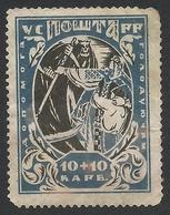 Ukraine, 10 K. + 10 K. 1923, Sc # B1, Mi # 67A, MH. - Ukraine