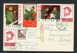 China - Letter - 1949 - ... République Populaire