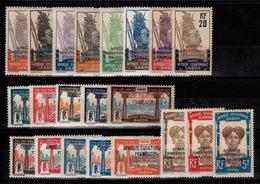 Gabon - YV 88 à 107 N* (legeres) Complete Cote 30 Euros - Unused Stamps