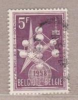 1957 Nr 1010 Gestempeld (zonder Gom),uit Reeks Atomium. - Belgique